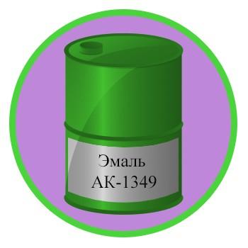 Эмаль АК-1349