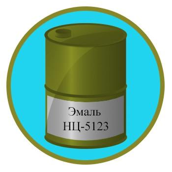 Эмаль НЦ-5123