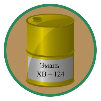 Эмаль ХВ – 124