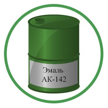 Эмаль АК-142