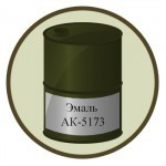 emal-ak-5173