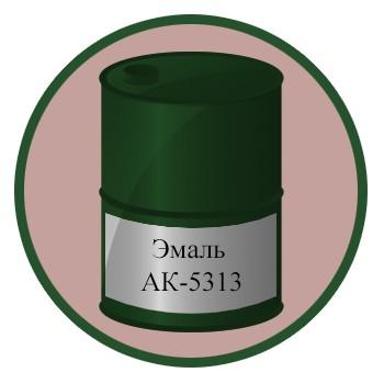 Эмаль АК-5313