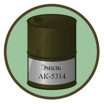 Эмаль АК-5314