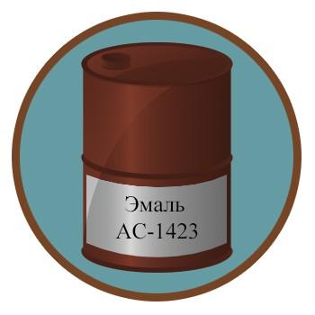 Эмаль АС-1423