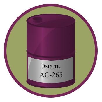Эмаль АС-265