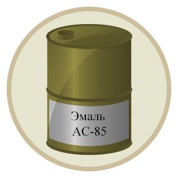 Эмаль АС-85