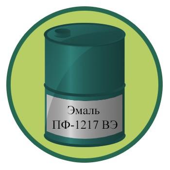 Эмаль ПФ-1217 ВЭ
