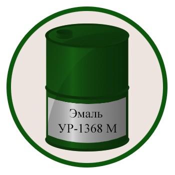 Эмаль УР-1368 М
