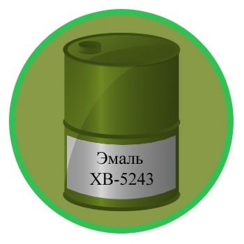 Эмаль ХВ-5243