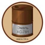 Эмаль ХС-781