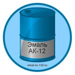 Эмаль АК-12
