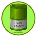 Эмаль ГФ-162